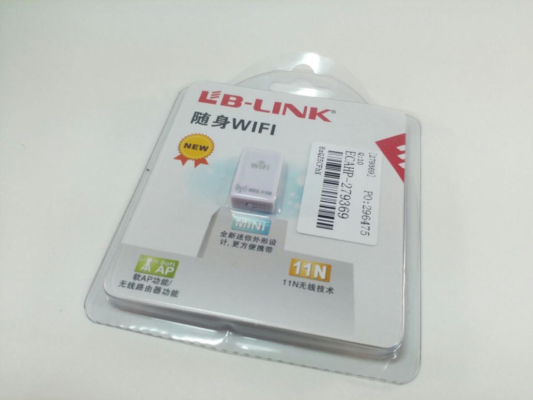 USB-WLAN-Client-Adapter oder Router LB-Link BL-WN151 | Alles kommt ...