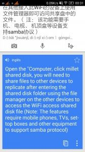 wpid-screenshot_2014-09-24-00-31-14.jpeg