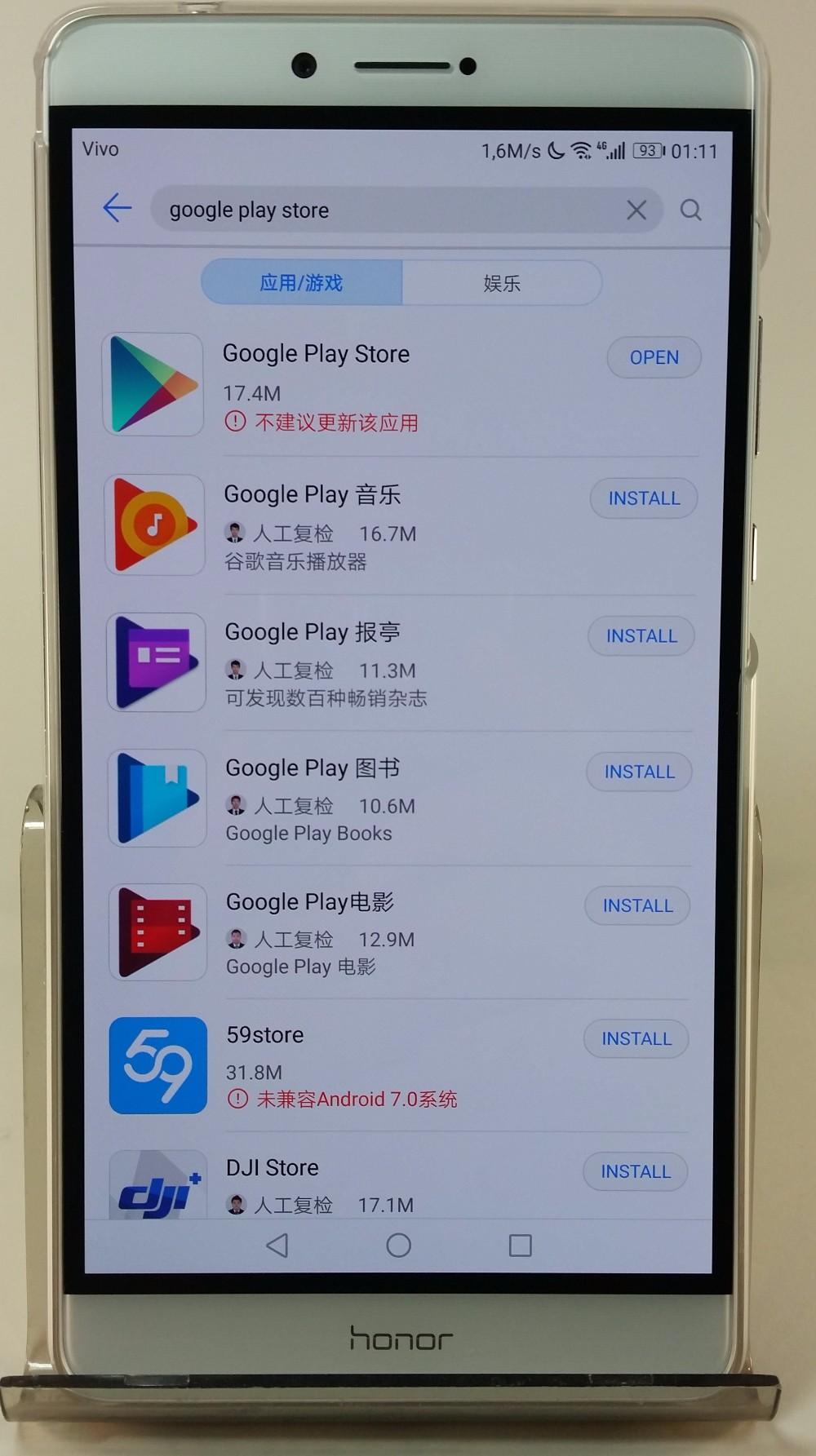 Huawei Honor Note 8 EDI-AL10 Dual SIM 4GB RAM 64GB ROM